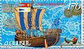 Stamp of Armenia m163.jpg