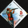 Stamp of India - 2008 - Colnect 157980 - Beijing 2008 Olympics.jpeg