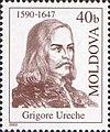 Stamp of Moldova md437.jpg