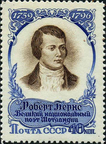Почтовая марка СССР, посвящённая Роберту Бёрнсу, 40 коп., 1956 год