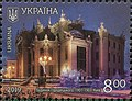 Stamp of Ukraine s1755.jpg