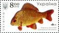 Stamp of Ukraine s1789.png