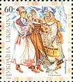 Stamp of Ukraine s628.jpg