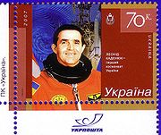 Stamp of Ukraine s813.jpg