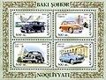 Stamp of Azerbaijan 646-649.jpg
