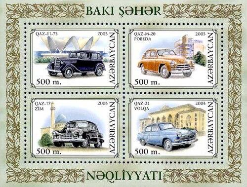 automobiles russes - vikidia, l'encyclopédie des 8-13 ans