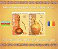 Stamps of Azerbaijan, 2014-1192-1193.jpg