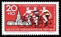 Stamps of Germany (DDR) 1962, MiNr 0887.jpg