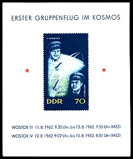 Stamps of Germany (DDR) 1962, MiNr Block 017.jpg