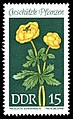 Stamps of Germany (DDR) 1969, MiNr 1458.jpg