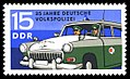 Stamps of Germany (DDR) 1970, MiNr 1581.jpg