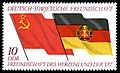 Stamps of Germany (DDR) 1972, MiNr 1759.jpg