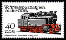 Stamps of Germany (DDR) 1984, MiNr 2865.jpg