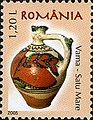 Stamps of Romania, 2005-114.jpg