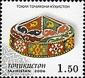 Stamps of Tajikistan, 035-06.jpg