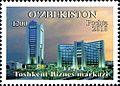Stamps of Uzbekistan, 2010-29.jpg