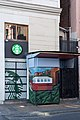 Starbucks y kiosko, Valparaíso 20200207 53.jpg