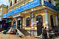 State Bank of Mysore Market Branch Mysore.jpg