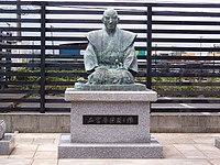 Statue Sontoku Ninomiya.jpg