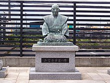 Description de l'image Statue Sontoku Ninomiya.jpg.