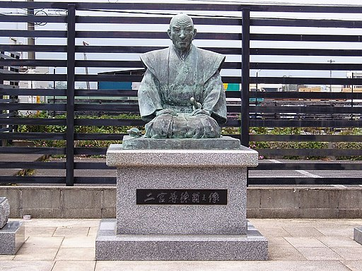 Statue Sontoku Ninomiya