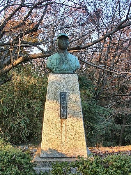 File:Statue of Yukio Nishimura @ Ise.jpg