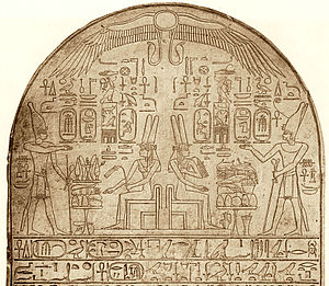 Tetisheri - Stela depicting Tetisheri (seated) and pharaoh Ahmose