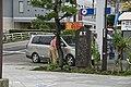 Stele-at-Geba Kamakura.jpg