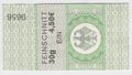 Steuerbanderole Feinschnitt Deutschland.png