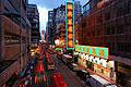 Streets of Hong Kong, China, East Asia-8.jpg
