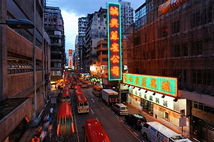 Streets of Hong Kong, China, East Asia-8.jpg