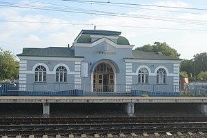 Strunino, Vladimir Oblast - Strunino railway station