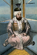 Suleiman II by John Young.jpg