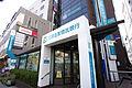 Sumitomo Mitsui Trust Bank Hirakata Branch.JPG