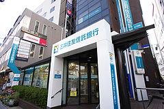 信託 三井 銀行 近く の 住友