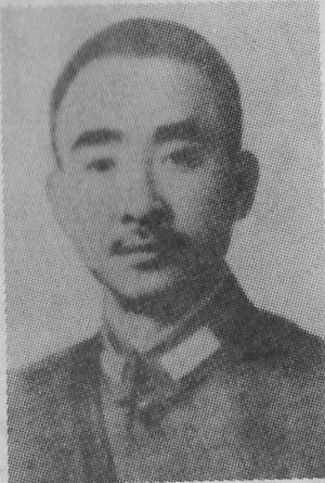 Sun Zhen - Sun Zhen