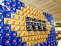 Super Bowl 2015 Pepsi (16211610710).jpg