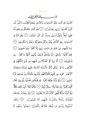 Sura6.pdf
