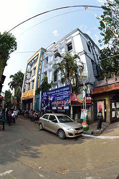 Surendranath College alumni  Maulvi Tamizuddin Case