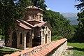 Sveti Naum, kostel sv. Petky.jpg