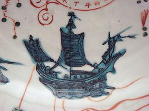 Swatow ware - Image: Swatow porcelain Wanli period 1573 1620