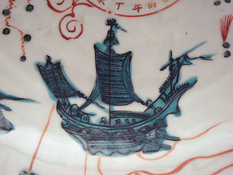 Swatow ware - Detail of Swatow ware dish, Wanli period, 1573–1620.  The ship is drawn in black overglaze enamel, then loosely painted over in turquoise semi-translucent enamel, a typical technique with these colours.