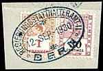 Switzerland Bern 1903-1930 revenues 1Fr and 30c - 30-77 fragment.jpg