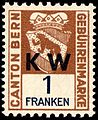 Switzerland Bern 1944 war tax 1Fr - 2.jpg