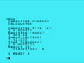 TI-99 4A Basic Program Running.png