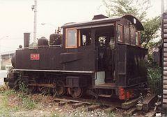 台湾鉄路管理局LDK50型 ...