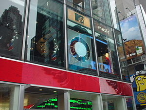 No Strings Attached (NSYNC album) - Image: TRL studios in Times Square in 2006