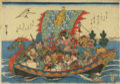 Takarabune by Hiroshige.png