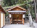 Takebe Taisha kigan-emasho.jpg