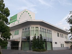 Tamakoshi Headquarter Office 20140723.JPG